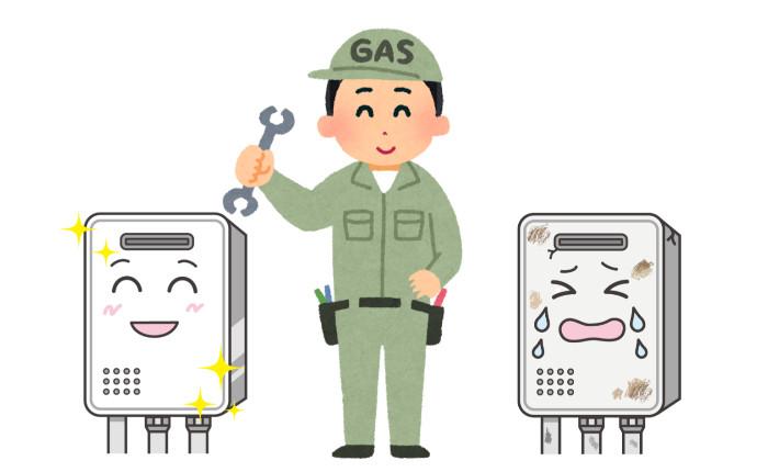 無償貸与】プロパンガスの給湯器を無料交換できるサービス - GASUMO(ガスモ)